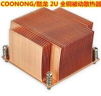 2U Pure Copper Passive 2011 Square Hole CPU Cooler