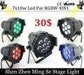 7pcs 10W Led Par Light DMX512,RGBW Led Par Light,Mini 7x10 Led Par 4in1 Cheap Price aluminum Led Par Light 90V-240V
