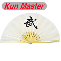 Kun Master 34 Cm Bamboo Chinese Kung Fu Tai Chi Fan With Chinese Word Martial Art