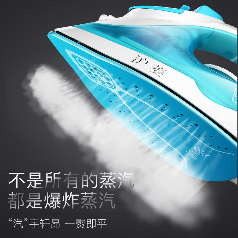 Handheld Household Hanging machine travel dorm room Steam brush Ironing Portable Small Ironing Artifact Electric iron aldxy3 zgg3001 hand held household ironing machine portable small electric iron mini steam brush ironing machine ironing machine