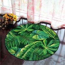 Круглый ковер с зелеными растительными листьями, мягкие ковры с рисунком, Противоскользящие коврики с морской волной, компьютерное кресло, напольный коврик для домашнего декора, детская комната