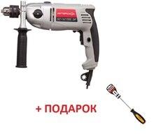 Горячие продажи электрическая дрель DU-16/100 высоким качеством power tools