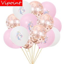 VIPOINT PARTY 15pcs 10/12inch gold paper scraps latex balloons wedding event christmas halloween festival birthday party HY-342