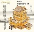 Tengwang павильон золотого цвета 3D DIY лазерной резки металла модель лучшие подарки на день рождения образования DIY игрушки головоломки новое поступление