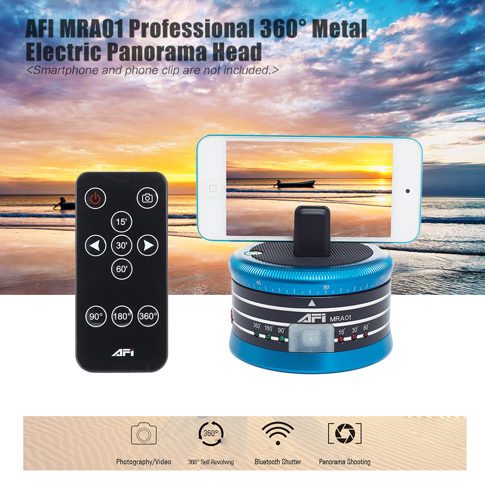 AFI MRA01 Professional 360 Degree Metal Electric Panorama Head Ball Head with Remote Control for GoPro Action Camera