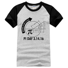 """""""Pi Day"""" T-shirt – 6 Colors"""