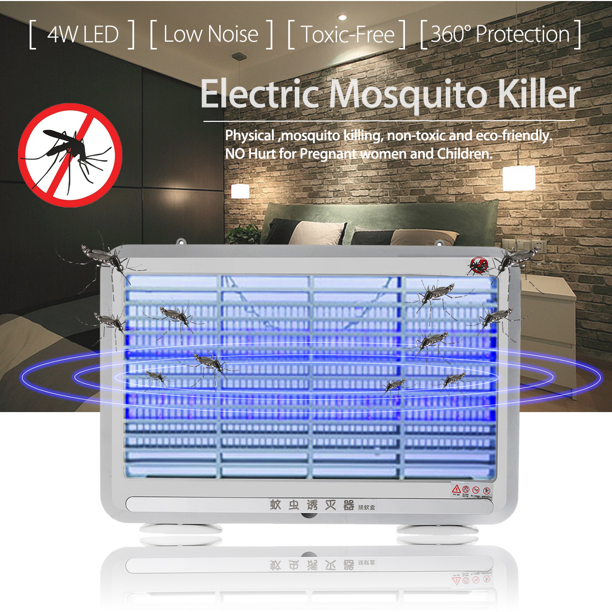 Smuxi 220V LED Mosquito Killer Lamp LED Light Insect Killer 4W Energy Saving Anti Mosquito Lamp Electric Shock Repellent household solar mosquito killer outdoor electric shock killer led lighting anti mosquito dual mute radiation free