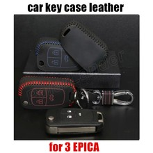 nice car key case leather hand sewing car key cover fit for CHEVROLET NEW CRUZE SIAL 3 EPICA high quality