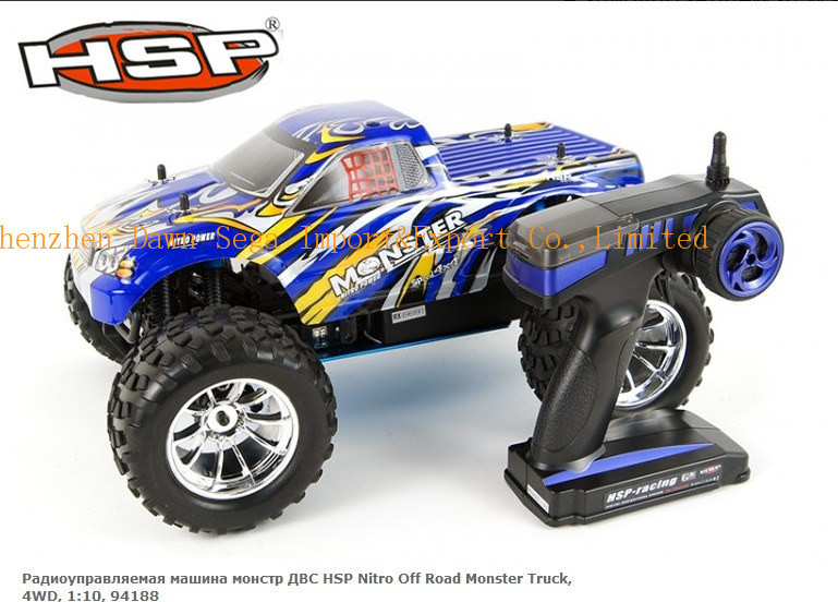 HSP Baja 1/10th Scale Nitro Off Road Monster Truck  with 18CXP Engine 94188 RC HOBBY  remote control Car 02023 clutch bell double gears 19t 24t for rc hsp 1 10th 4wd on road off road car truck silver