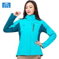 Topsky High Quality Softshell Jacket Women 2015 Winter Purple Red Blue Outdoor Jacket Women S 3XL