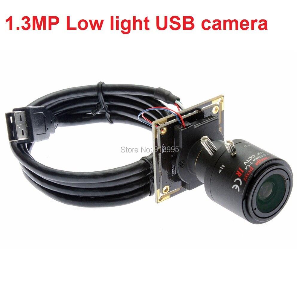 1.3 mégapixels 960 P HD 0.01lux AR0130 1/3 CMOS 2.8-12mm lentille USB carte CCTV caméra Module Varifocal faible éclairage caméra