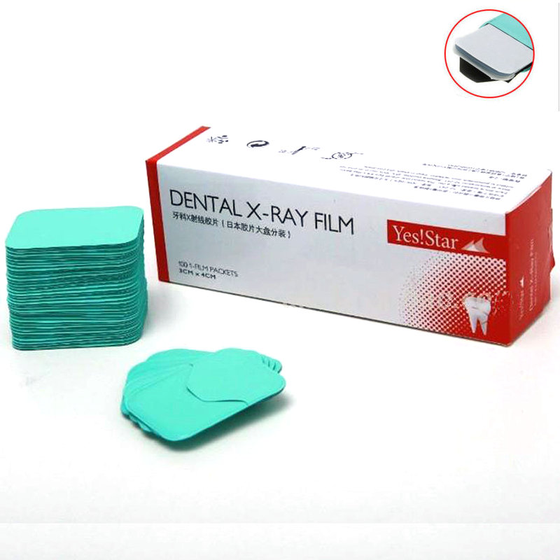 New Dental X-Ray Film Size 3CM * 4CM for Reader Scanner Machine GY-D HOT SALE new dental x ray film size 3cm 4cm for reader scanner machine gy d hot sale