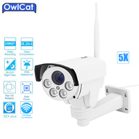 OwlCat HI3516C HD 1080P Waterproof/Outdoor Bullet PTZ WIFI IP Camera 2.0mp 5X Auto Zoom Network Wireless IR Onvif 2.0 SD Card