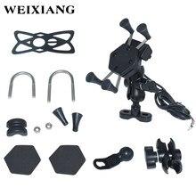 Support de téléphone portable à poignée X, avec chargeur USB pour téléphone SNS GPS, moto ATV Dirt Bike électrique