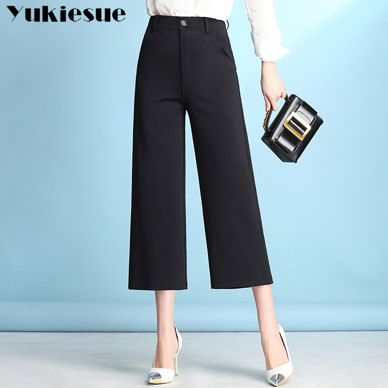 Wide leg   pants     capris   women 2018 summer high waist loose Formal causal straight   pants   female trousers pantalon femme Plus size