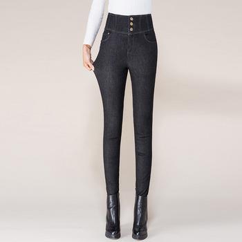 ACRMRAC odzież damska wiosna i jesień dżinsy wysokiej talii dżinsy zima utrzymać ciepłe grube spodnie wąskie dżinsy ołówek spodnie Skinny w dół dżinsy kobiet rok 003 tanie i dobre opinie Kobiety Jeans Bleach Mycia Kamienia Średni Wiskoza Poliester Elastan COTTON Porysowany Tassel Kasetony Plisowana Kieszenie