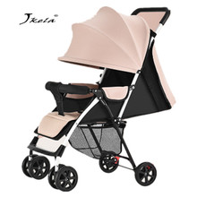Multifunctional 3 in 1  Luxury Baby Stroller Folding stroller Light carrying belt Suit for Lying Seat Free shipping 8 gift