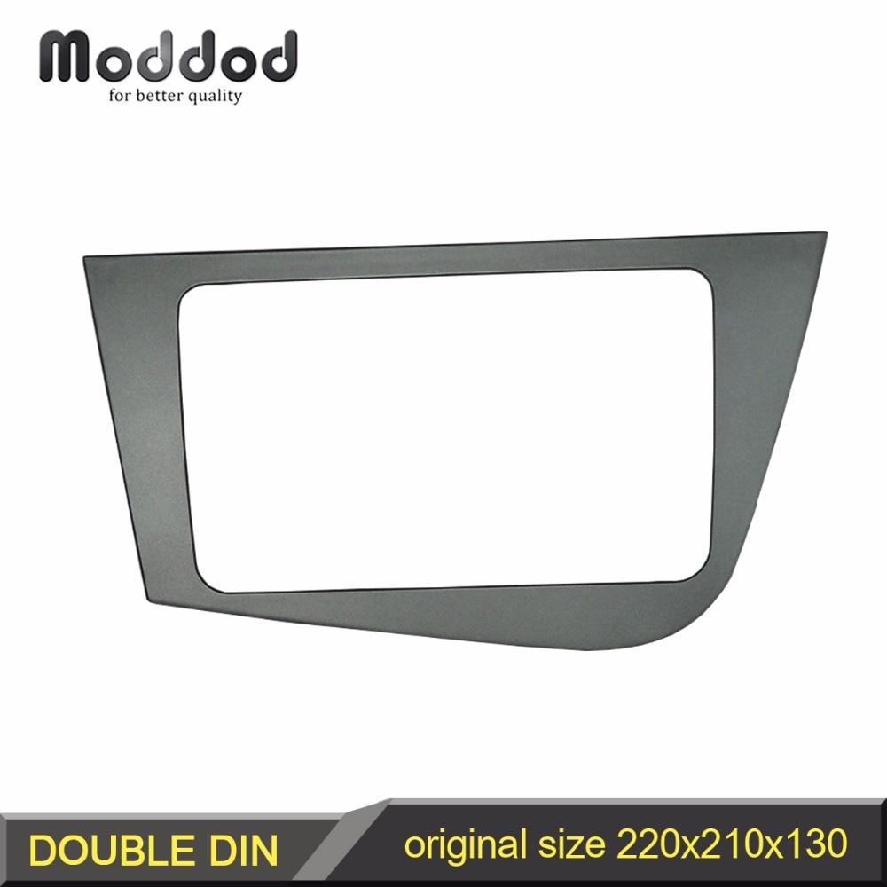 Double Din Radio Frame for Seat Leon 2005-2012 Head Unit Fascia GPS Navigation Stereo Panel Dash Mount Kit 43 2012