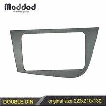 Double Din Radio Frame for Seat Leon 2005-2012 Head Unit Fascia GPS Navigation Stereo Panel Dash Mount Kit