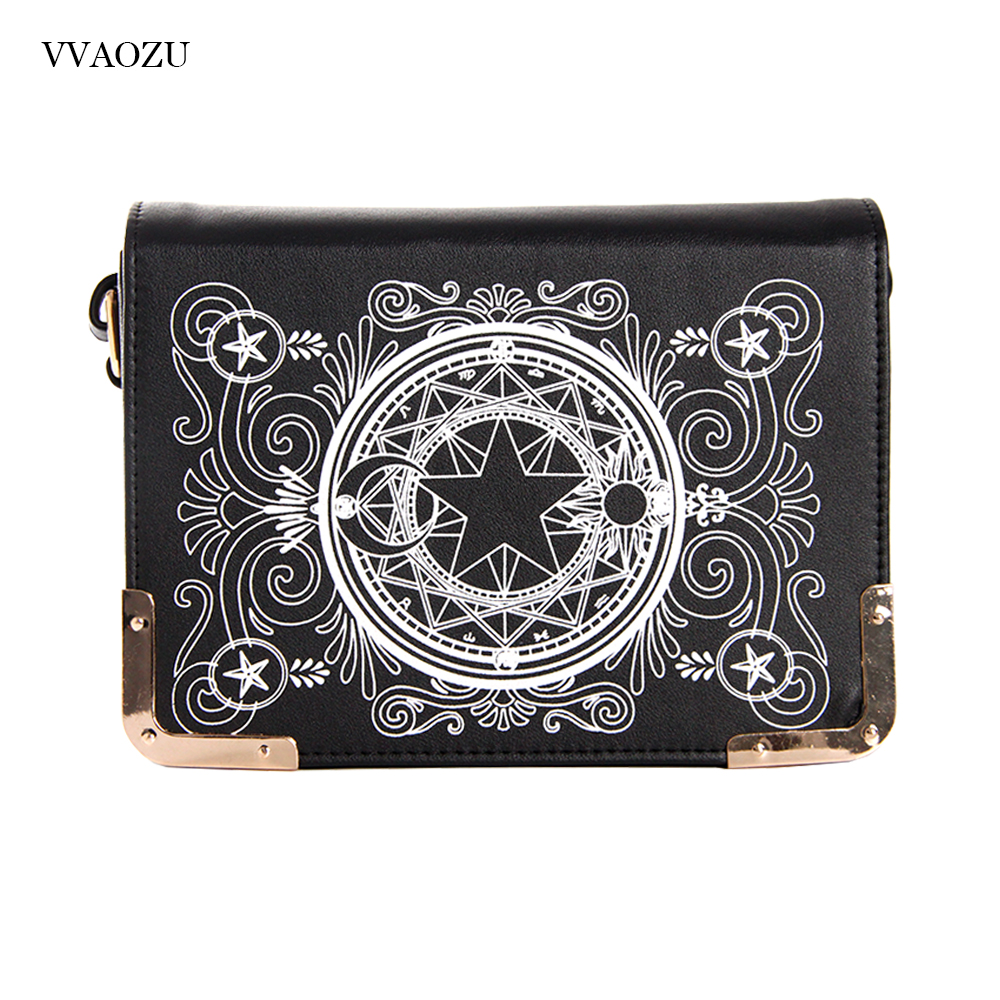 New Japan Anime Card Captor Sakura Cosplay Messenger Bag Cartoon Unisex Lolita PU Shoulder School Crossbody Bags Satchels Gift sa212 saddle bag motorcycle side bag helmet bag free shippingkorea japan e ems