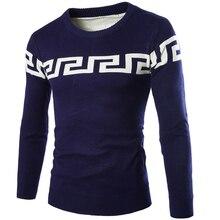 2015 herbst neue modelle rundhals herren pullover pullover Dicke warme doppelschicht typ mantel Herrenbekleidung Pullover