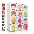 12 кубов простой детский детская одежда шкаф дети шкаф организатор детские шкаф HS-30