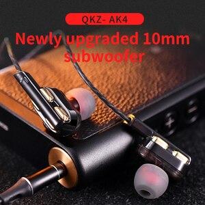 Image 5 - سماعات أذن QKZ AK4 داخل الأذن بشكل جهير وسماعات HIFI وسماعات DJ وسماعات أذن ستيريو معدنية مع ميكروفون للهاتف المحمول MP3 MP4 وشاومي