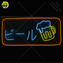 Neon Sign for Japan Coffee Tea neon Light Sign Decor hotel Store Display glass Tube Handcrafted Arcade Art Neon Lamps for Room(China)
