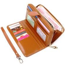 Лидер продаж брендовый кошелек для монет Женский из вощеной
