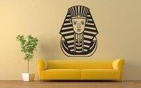 Wall Vinyl Sticker Room Decals Mural Design Art Pharaoh Egypt King Head