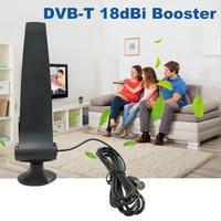 אנטנה עבור 2pcs 3M כבל דיגיטלי טלוויזיה אנטנה Booster מגבר עבור רכב CMMB לממיר טלוויזיה DVB-T FM Navigator מקורה 470-862MHz 18db טלוויזיה אנטנה (1)