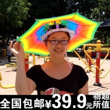 Two folding umbrella cap rainbow hat sunbonnet