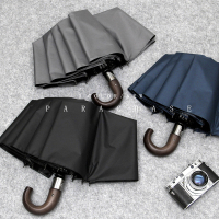 men/women full automatic triple folding umbrella 10 bone black rain umbrella fully light proof sunshade hook sun umbrella