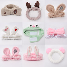 58 Styles Hair Bands for Women and Girls Makeup Mask Stretch Hair Band Cat Rabbit Ears Headdress Cartoon Hair Accessories