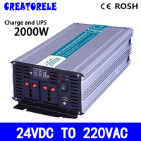 P2000 242 C dc24v to ac220v 2000w inverter Pure Sine Wave solar inverter voltage converter with charger and