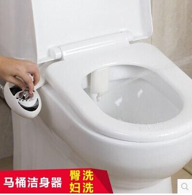 Einfache Und Sauberen Körper Implementieren Keine Strom Intelligente Wc-deckel Hintern Jie Yin Fu Washer Toilettenspülung Gerät Angenehm Im Nachgeschmack