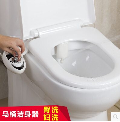 Toilet That Cleans Your Butt Hot Nude