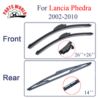 Combo Silicone Rubber Front And Rear Wiper Blades For Lancia Phedra 2002 2010 Windscreen Wipers Car