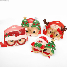 Christmas decorations children's glasses children Christmas gifts birthday party party creative deco