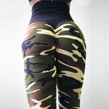 Camouflage Printed Legging 1
