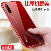 Tempered Glass Back Case for Huawei P30 Metal Bumper Frame for Huawei P30 Pro Funda Skin Phone Accessories Protective Shell