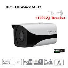 Original dahua 6mp 3072*2048 câmera ip DH IPC HFW4631M I2 bala ir 80m à prova dwaterproof água ao ar livre cheio hd suporte poe IPC HFW4631M I2