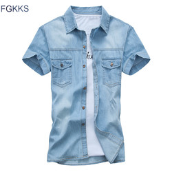 Fgkks 2017 hot sale men s solid short sleeved shirt male casual comfortable korean style turn.jpg 250x250