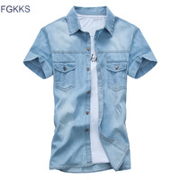 FGKKS 2017 Hot Sale Men S Solid Short Sleeved Shirt Male Casual Comfortable Korean Style Turn