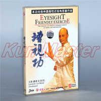 Sehvermögen Freundliche Exrrcise Kung Fu Lehre Video Englisch Untertitel 1 DVD