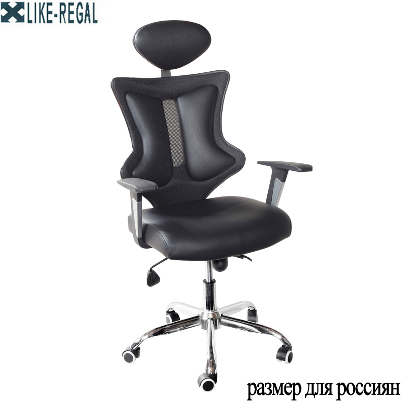 The New Furniture Office manager armrest chair furniture office manager rotate armrest chair