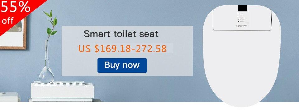 smart toilet discount