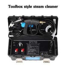Высокотемпературная Чистящая машина, коммерческий паровой автомобильный моющий автомат высокого давления, вытяжка, кондиционер, чистящий инструмент