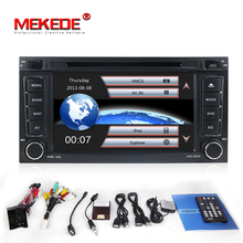 original vw UI car radio stereo DVD 2din for VW Touareg T5 Transporter Multivan 2004-2011 with GPS navigation 1080p video BT