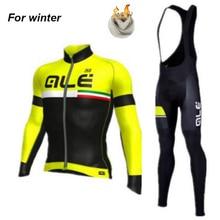 2017 Ale Men's Team Winter Cycling Fleece Four Colors Jersey Set Coat Outdoor Sport Clothing Bib Suit with 9D Gel
